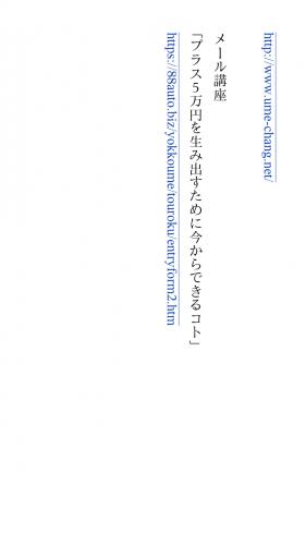 screenshot_2016-02-23-20-48-58.png