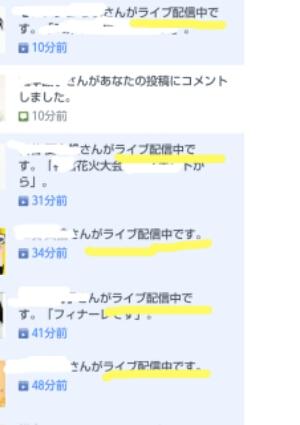 Facebookライブ配信を効果的に使う方法。